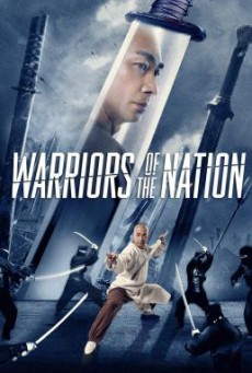 Warriors of the Nation (Huang Fei Hong- Nu hai xiong feng) (2018) บรรยายไทย