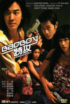 Bad Boy (Bad boy dak gung) คู่เลว (2000) HDTV
