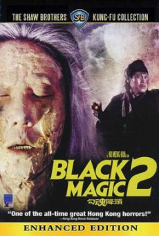 Black Magic 2 (Gou hun jiang tou) คาถา ภาค 2 (1976)
